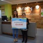 书送未来 助力成长丨北美国际幼儿园图书捐赠活动掠影
